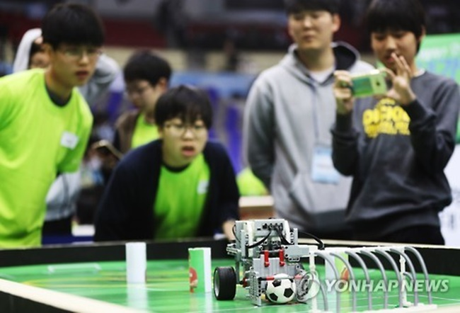 The 12th Jeollabukdo Science Festival is scheduled to be held for four days beginning on September 1, under the slogan 'Science Meets Technology; Opening the Future of North Jeolla'. (Image: Yonhap)
