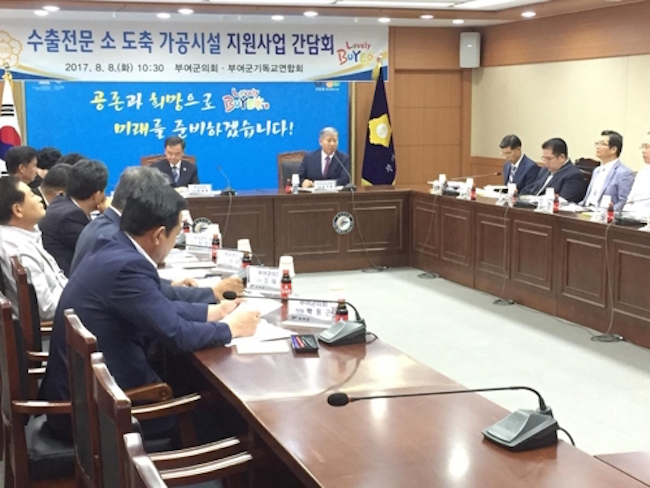 On August 8, Buyeo officials held a sit-down with the district's Christian groups to discuss the nature of the issue. (Image: Yonhap)
