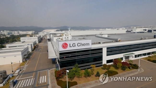 LG Chem to Invest 436 Billion Won in Polish Unit