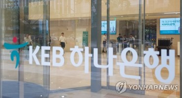 Traditional Banks Seek IT Experts Amid Soaring Popularity of Kakao Bank