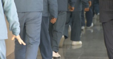 Prison Overcrowding at 'Alarming Level' in South Korea