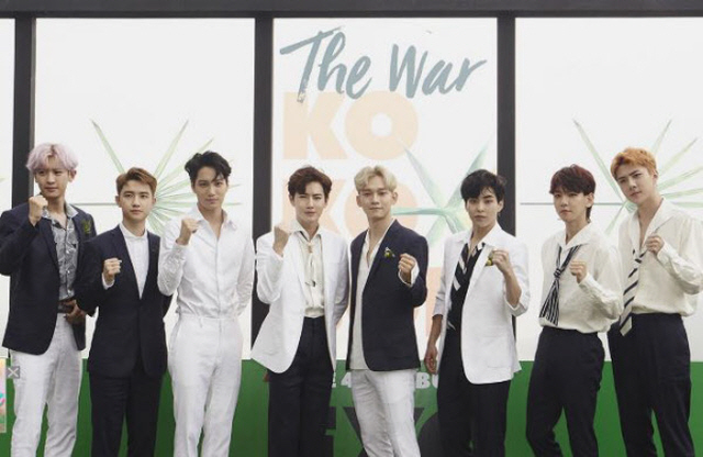 'The War' Becomes EXO's 4th Million Seller Album