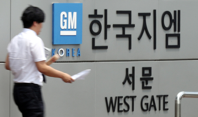 GM Indian President Picked to Lead GM's Korean Unit