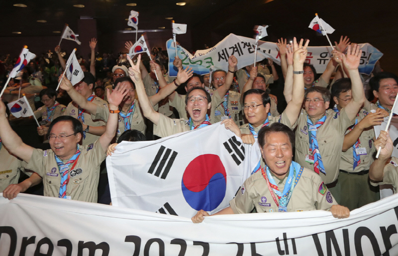 S. Korea Wins Bid to Host 2023 World Scout Jamboree