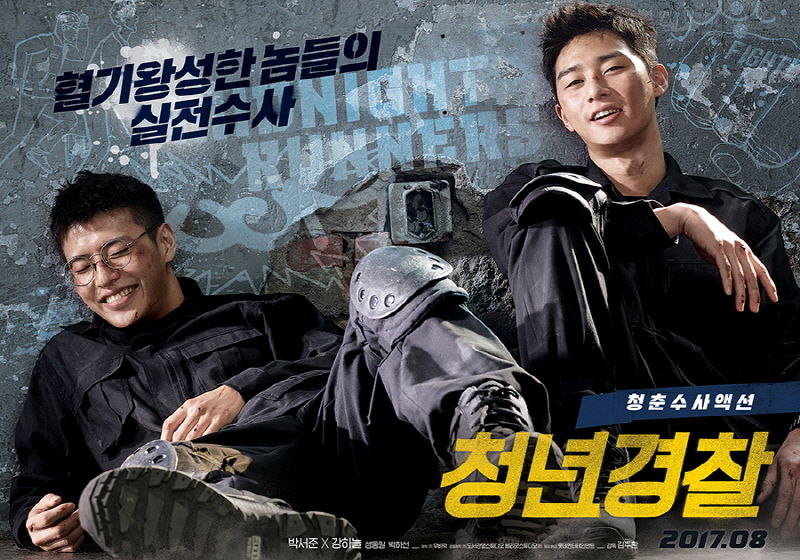 'Midnight Runners' to Open in 12 Foreign Countries