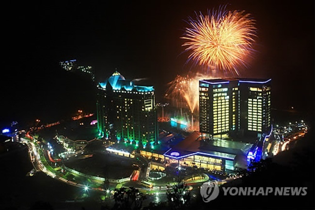 A South Korean casino resort's efforts to curb gambling addiction has proven popular, with its program for gambling addicts attracting hundreds of individuals in the five months since it was launched. (Image: Yonhap)