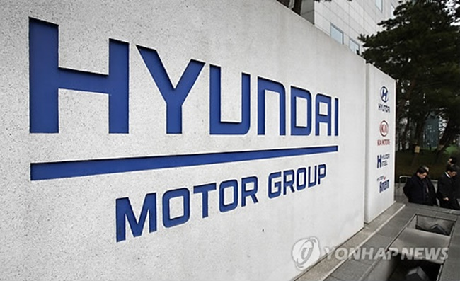 Declining demand from China continued to affect the company's monthly sales results amid a diplomatic row between Seoul and Beijing over the deployment of the Terminal High Altitude Area Defense (THAAD) system in South Korea, the carmaker said. (Image: Yonhap)