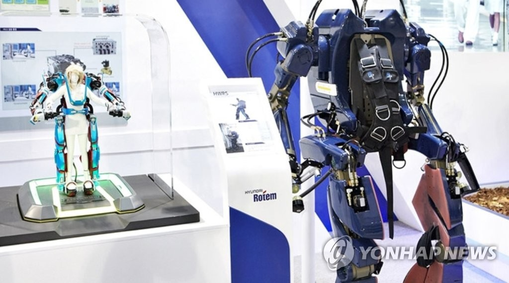 The Busan Metropolitan Government has announced plans to invest almost 12 billion won into developing wearable robots for the elderly over the next four years. (Image: Yonhap)