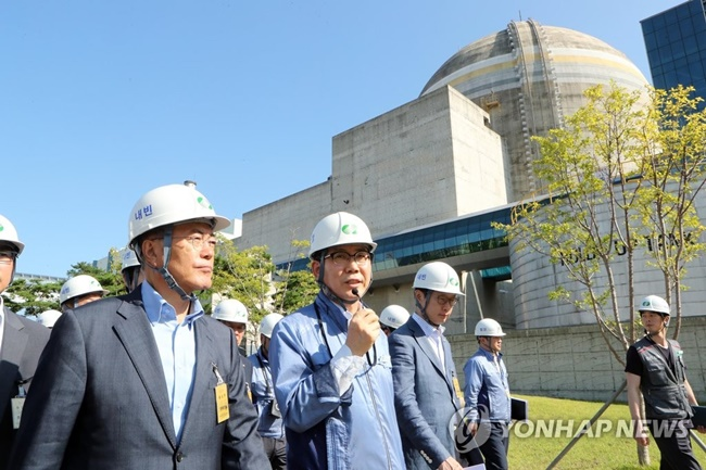 The South Korean government has spent over 82 billion won to promote the use of nuclear energy over the last decade, nearly 300 times more than the money spent for the promotion of renewable energy, government data has revealed. (Image: Yonhap)