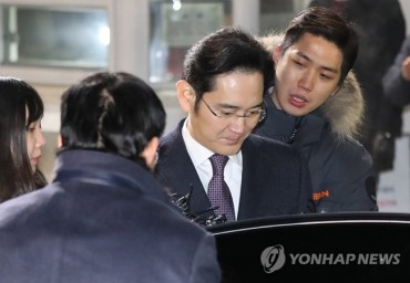 Court Opt Out of Live Broadcasting Sentencing Trial for Samsung Heir