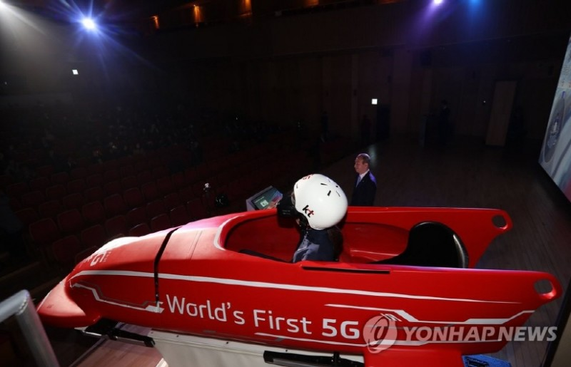 S. Korea's Cutting Edge ICT Prowess to be Highlighted at PyeongChang Olympics