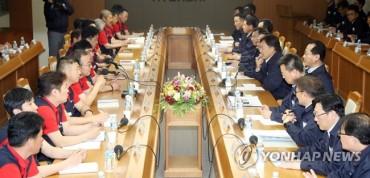 Hyundai Union Says Wage Talks Will Resume in November