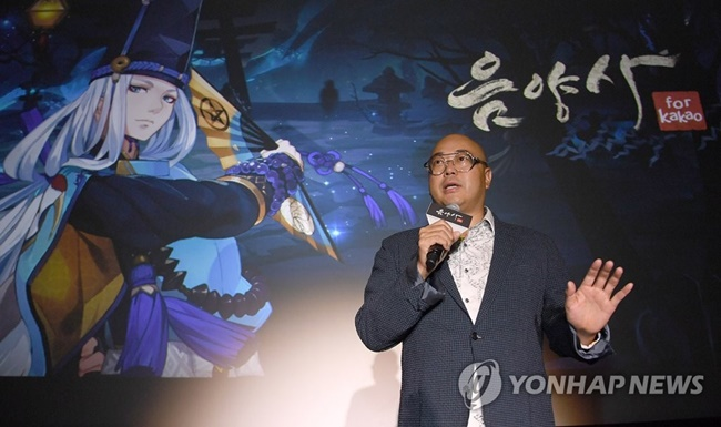 Kakao Expands Kakao Games in Bid for Gaming Industry Dominance