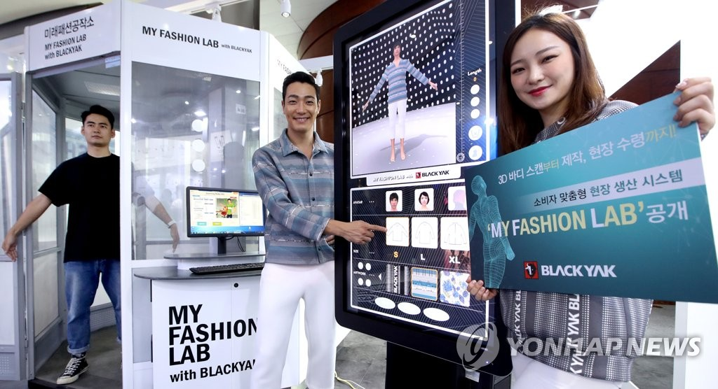 Consumers will first choose a 3D fashion design to their liking, which will then appear on the screen worn by an avatar created based on the measurement of each user's body, in order to create the best visual image of what the clothes would look like when printed and worn in real life. (Image: Yonhap)