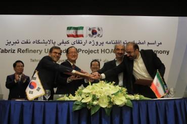 SK E&C signs Deal to Modernize Iranian Oil Plant