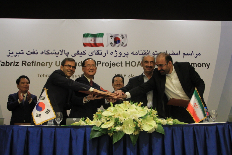 SK E&C signs Deal to Modernize Iranian Oil Plant