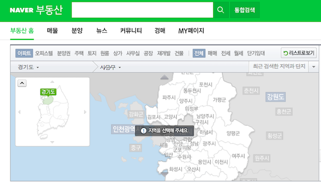 Instead of returning the search results of housing competitors, Naver's search engine reportedly has been placing its own real estate information above the links that its competitors have paid for. (Image: Korea Bizwire)