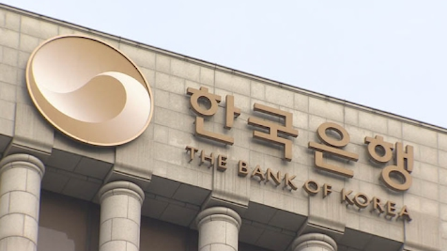 A Bank of Korea proposal on how to reduce the amount of pocket change Koreans carry around has proven to be a success among the selected stores the new service is being tested at. (Image: Yonhap)