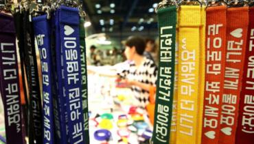 Gyeonggi Business Incubator Center Supports Pet Ventures