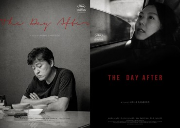 Hong Sang-soo's 'The Day After' Invited to Toronto, New York film Fests