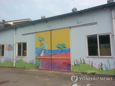 Seoul Lowers Crime Rate With Painted Murals
