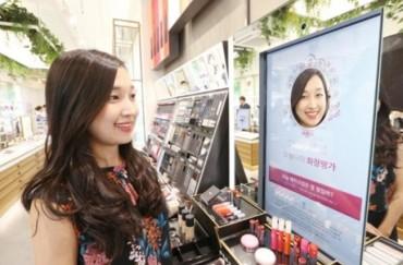 Cosmetics Industry Expanding With State-of-the-Art Technology Services