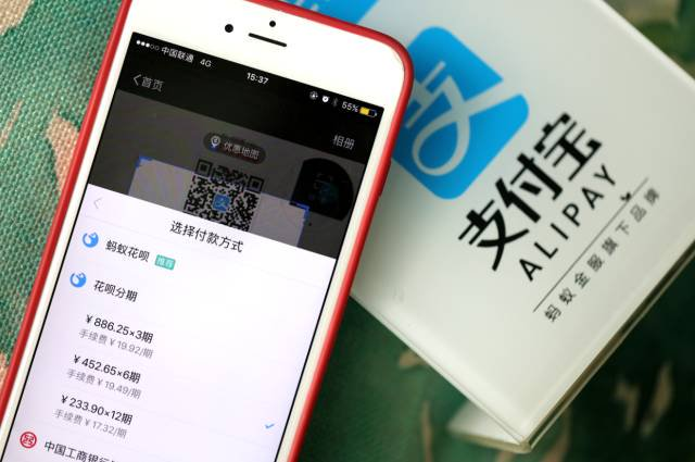Alipay Denies Providing Mobile Transaction Service for N. Korean Hotel
