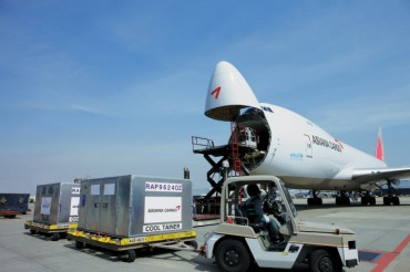 Asiana to Hone in on Special Cargo Business