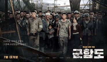 Box-office Success of 'Battleship Island' Overshadows Competition