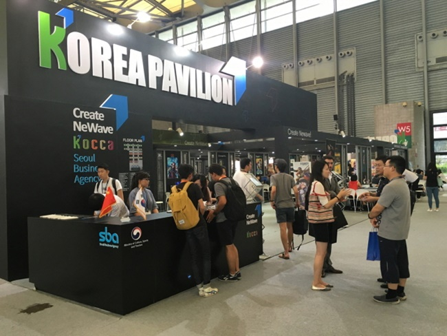 Until this year, the Korea Creative Content Agency participated in ChinaJoy under the name of Korea Pavilion. (Image: Korea Creative Content Agency)