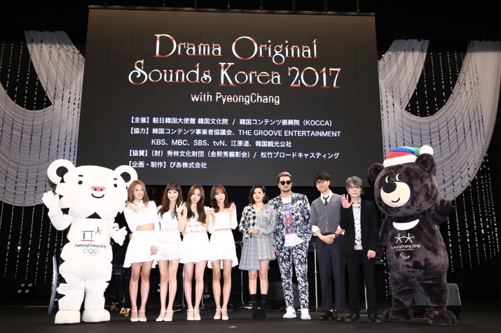 The set list consisted of songs from drama series that were based in Gangwon Province, including Descendants of The Sun, Guardian: The Lonely and Great God and Reply 1988, sung by the likes of Melody Day, Kim Tae-woo and Lyn. (Image: Kocca)