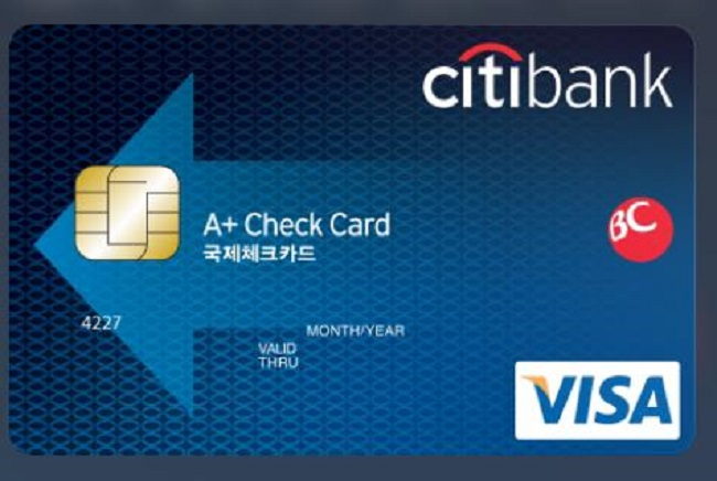 "Citibank will face disciplinary action after a leak of its ""A+ Check Card"" security data caused domestic card holders to suffer losses.(Image: Yonhap)"
