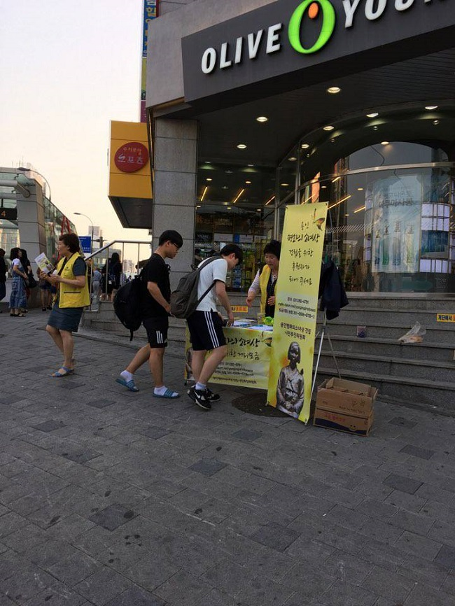 The funds for the statue were raised through the efforts of various civic and volunteer groups. From April to July, the organizations gathered 68 million won by asking for contributions from pedestrians and passers-by on Yongin City streets.(Image: Yongin the Peace Monument Facebook)