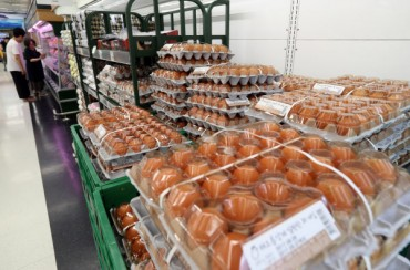 S. Korea Finds Some Egg Products Contaminated with Pesticide