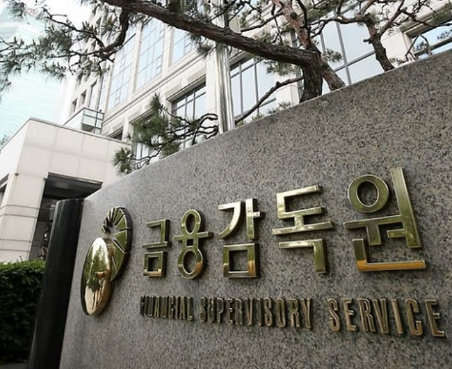 The FSS expects that the number of applications for passbooks will decrease going forward due to other options like online banking. (Image: Yonhap)