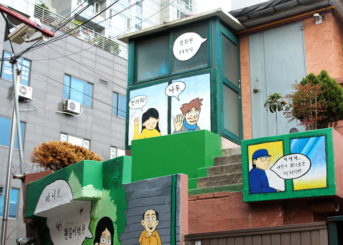 Seoul's Cartoon Alley Wins 2017 Asian Townscape Award