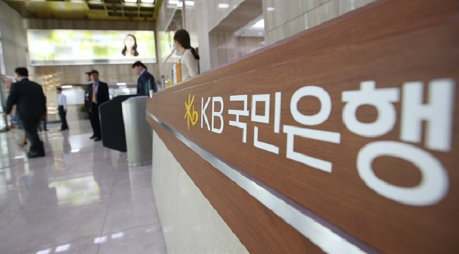 Kookmin Bank, with a negative differential of 2,270, saw the largest drop in employment among the major banks. (Image: Yonhap)
