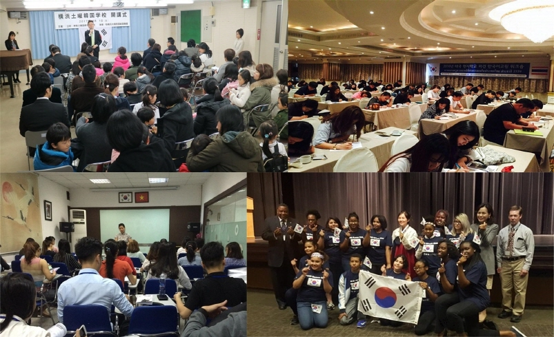 South Korea opened the first Korean Education Center in Japan in 1963, and there are currently 41 Korean Education Centers in operation in 18 countries worldwide. (image: Min. of Education)