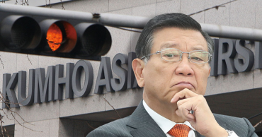 Kumho Asiana Chief Offers Revised Proposal in Brand Dispute Over Kumho Tire