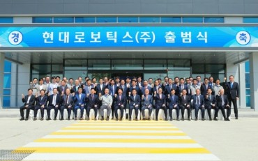 Hyundai Robotics Launched as Holding Firm for Heavy Industries Group