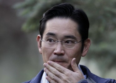 Samsung Heir Makes First Overseas Business Trip After Release from Jail