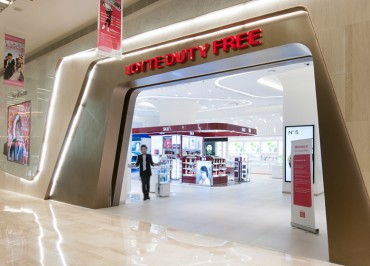 Lotte Duty Free Eyes Pullout from Incheon Airport
