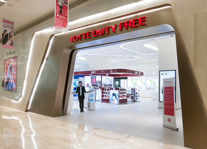 Lotte Duty Free Bolsters Overseas Biz amid Fierce Competition at Home