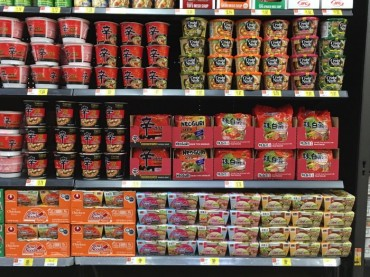 Nongshim's Instant Noodle Hits the Shelves at All U.S. Walmart Stores