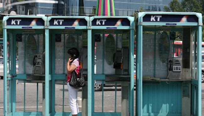Goyang City Converts Pay Phone Booths into Street Lamps. (Image: Yonhap)
