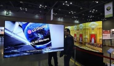 LG Electronics Partners with Danish Company to Enhance OLED TVs