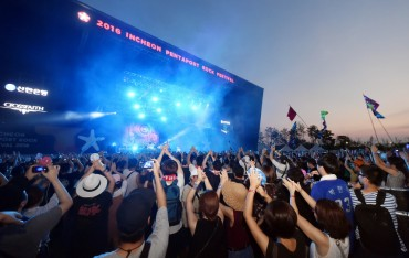 Bastille, Justice to Headline Incheon Pentaport Rock Fest
