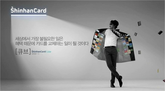 Credit Card companies Samsung Card, Shinhan Card and Hyundai Card lost 192, 114 and 102 employees respectively. (Image: Shinhan Card)