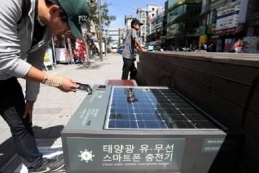 Solar Panel Bench Offers Wireless Smartphone Charging Capabilities