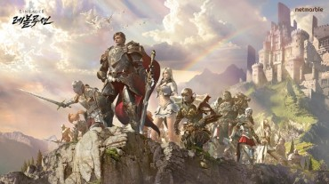 Netmarble's 'Lineage 2: Revolution' Hits 1 Million Preorders in Japan